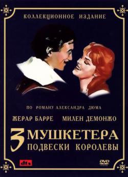 Интимная Сцена С Александрой Флоринской – Стервы, Или Странности Любви (2004)