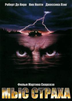 Грудь Алисии Рэйчел Марек – Планета Страха (2007)